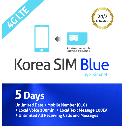 Korea SIM card Blue (4G LTE Unlimited Data + Local Voice) - Korea SIM card,  Best unlimited data USIM for trip