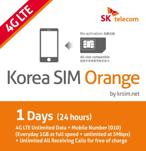 Penny Sim Karte.Korea Sim Card Orange Sk Telecom 4g Lte Unlimited Data Korea Sim Card Best Unlimited Data Usim For Trip