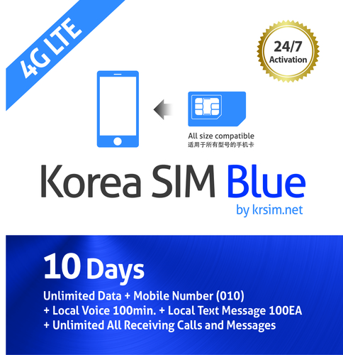 Korea SIM card Blue (4G LTE Unlimited Data + Local Voice