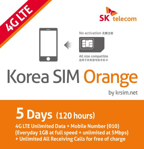Korea SIM Orange, Best Korean unlimited data prepaid USIM